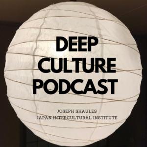 Deep Culture Podcast